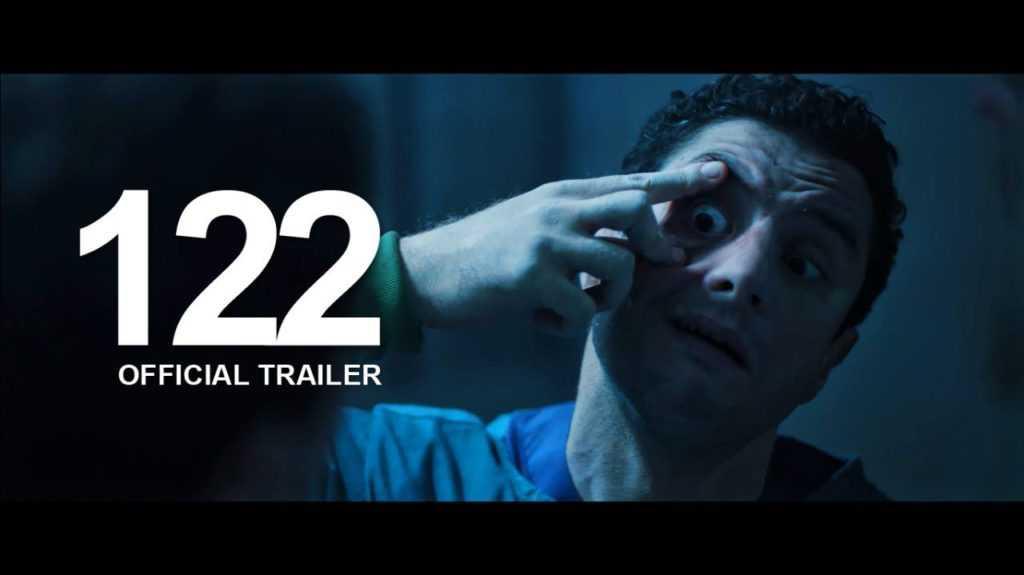 احمد الفيشاوي فيلم 122